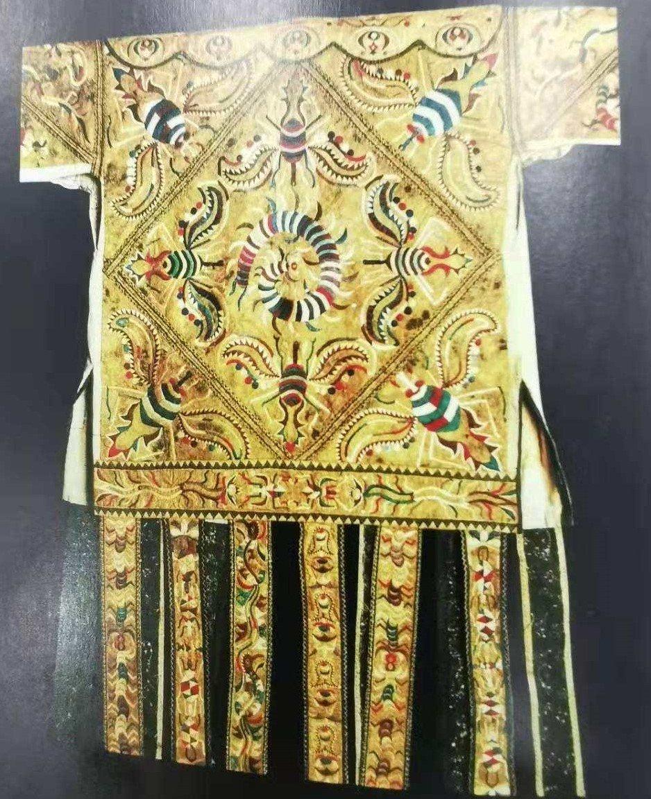Ethnic Miao Embroidery