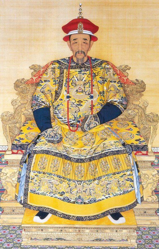 Yellow – Huangsè; Dourado – Jinsè